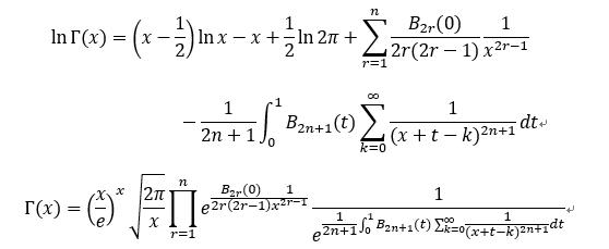 Gamma函數(四):斯特林公式 - 嗶哩嗶哩