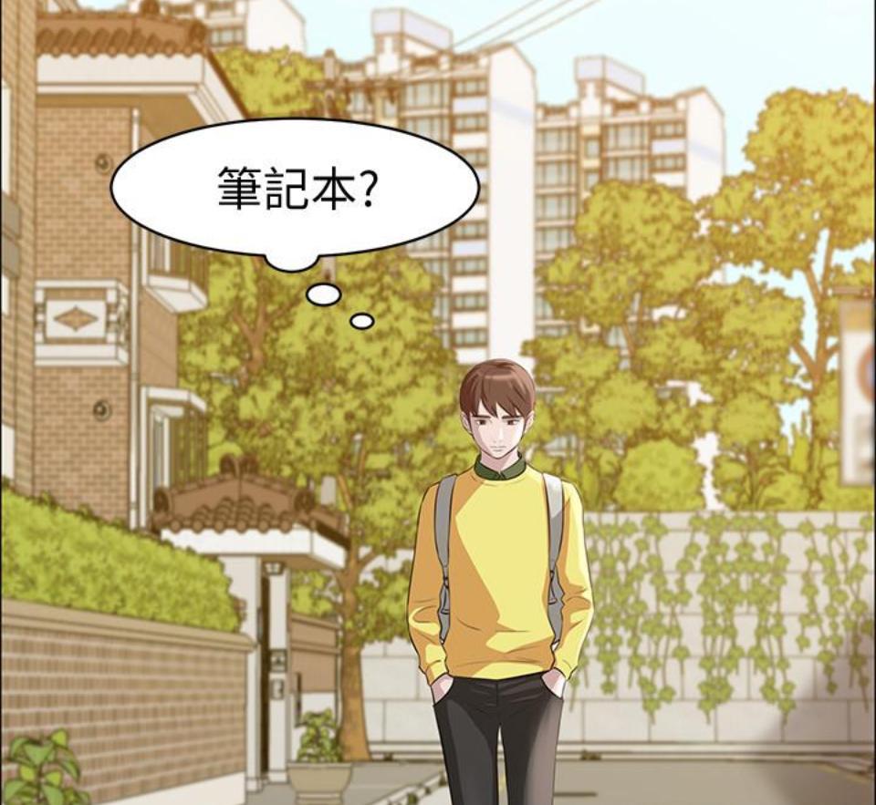 韩国漫画小裤裤笔记-小柚妹站
