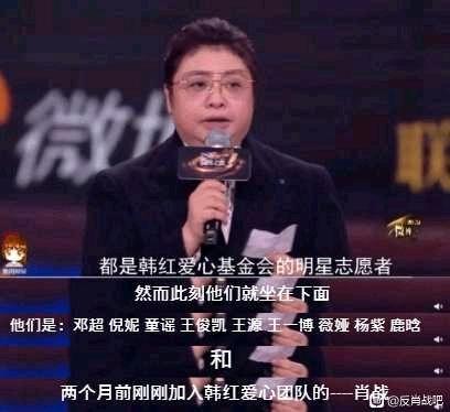 肖战笑话八则(34)-小柚妹站