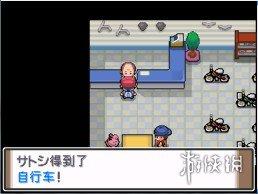 《pokemmo手游》神奧地區一周目圖文流程攻略 白金 001 - 嗶哩嗶哩