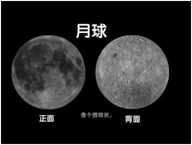 月亮為什么總是一面朝向地球?潮汐是如何形成的? - 嗶哩嗶哩