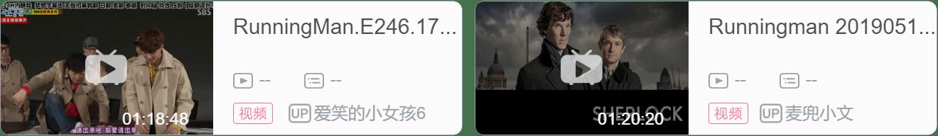 【RunningMan全集】2015年超清播放鏈接(不定期更新補上失效鏈接) - 嗶哩嗶哩