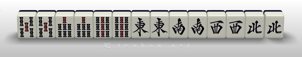 【正經科普向】稀奇古怪的日麻古役與地方役種(3) - 嗶哩嗶哩