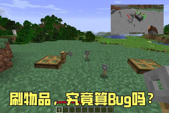 我的世界:1.17再不更新,Bug都要被玩家玩坏了!下界还能放水了-小柚妹站