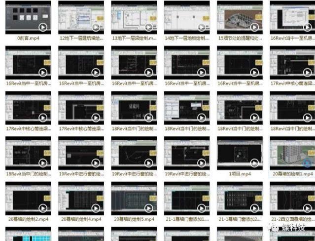 免費領!7套精華版BIM Revit視頻教程,基礎速成教程,附安裝軟件 - 嗶哩嗶哩