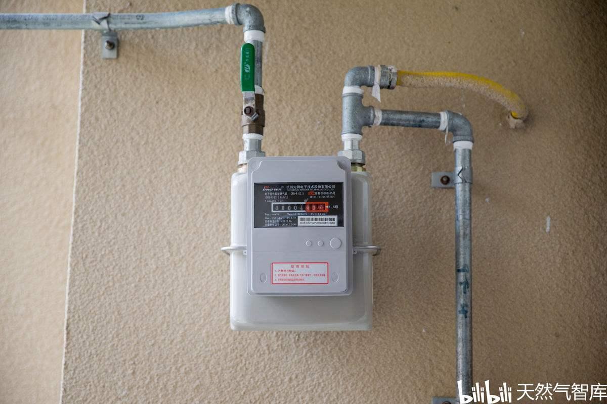 如何做好燃气安装成本管理?「天然气智库」-小柚妹站
