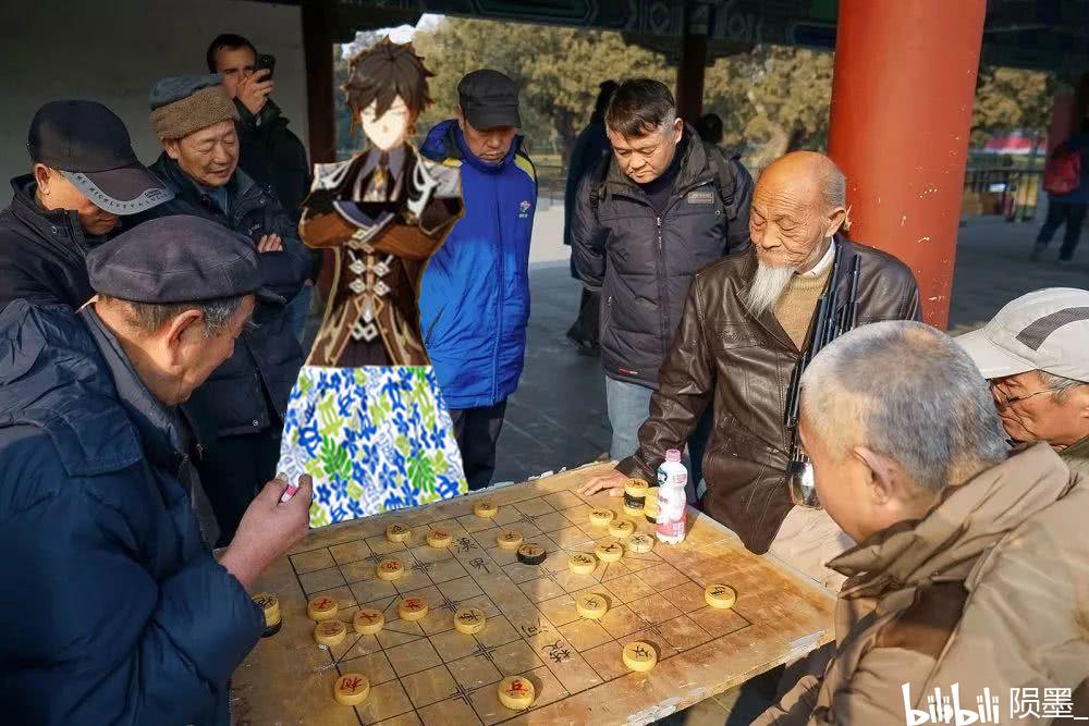 尘世闲游——中国篇-小柚妹站