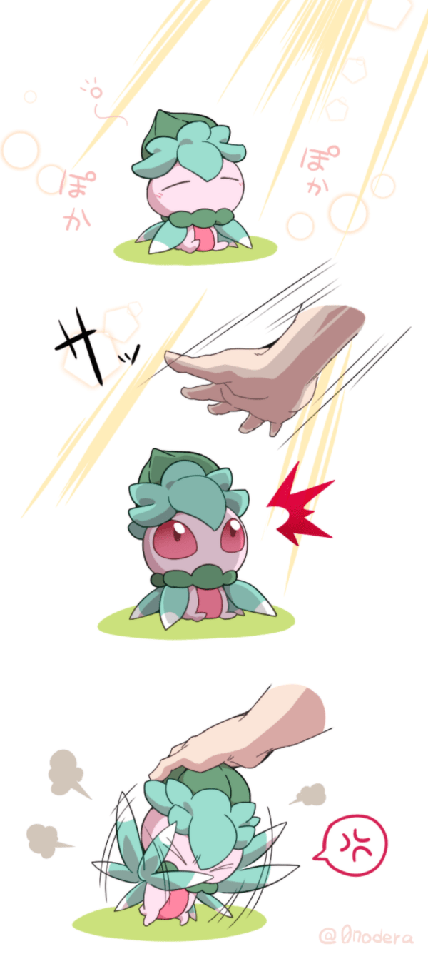 Pokemon X And Y Iphone Wallpaper Fomantis By 0nodera Pok 233 Mon Sun And Moon Know Your Meme