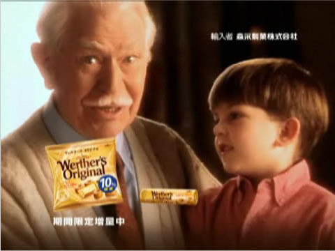 Image result for werther's original advert