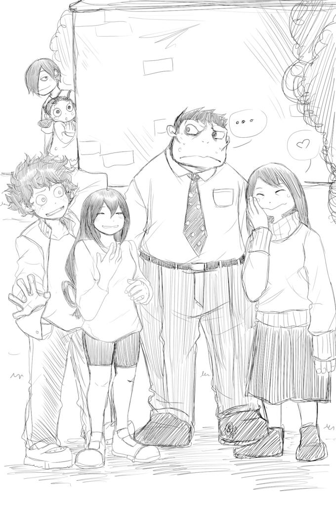 Tsuyu X Katsuki
