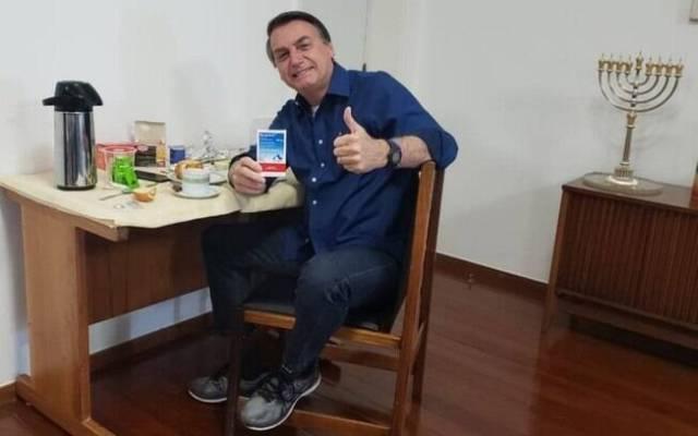 Jair Bolsonaro publicou foto em seu Twitter
