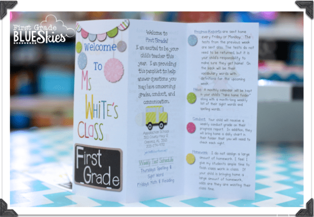 Custom Classroom Brochure For Open House Giveaway First Grade