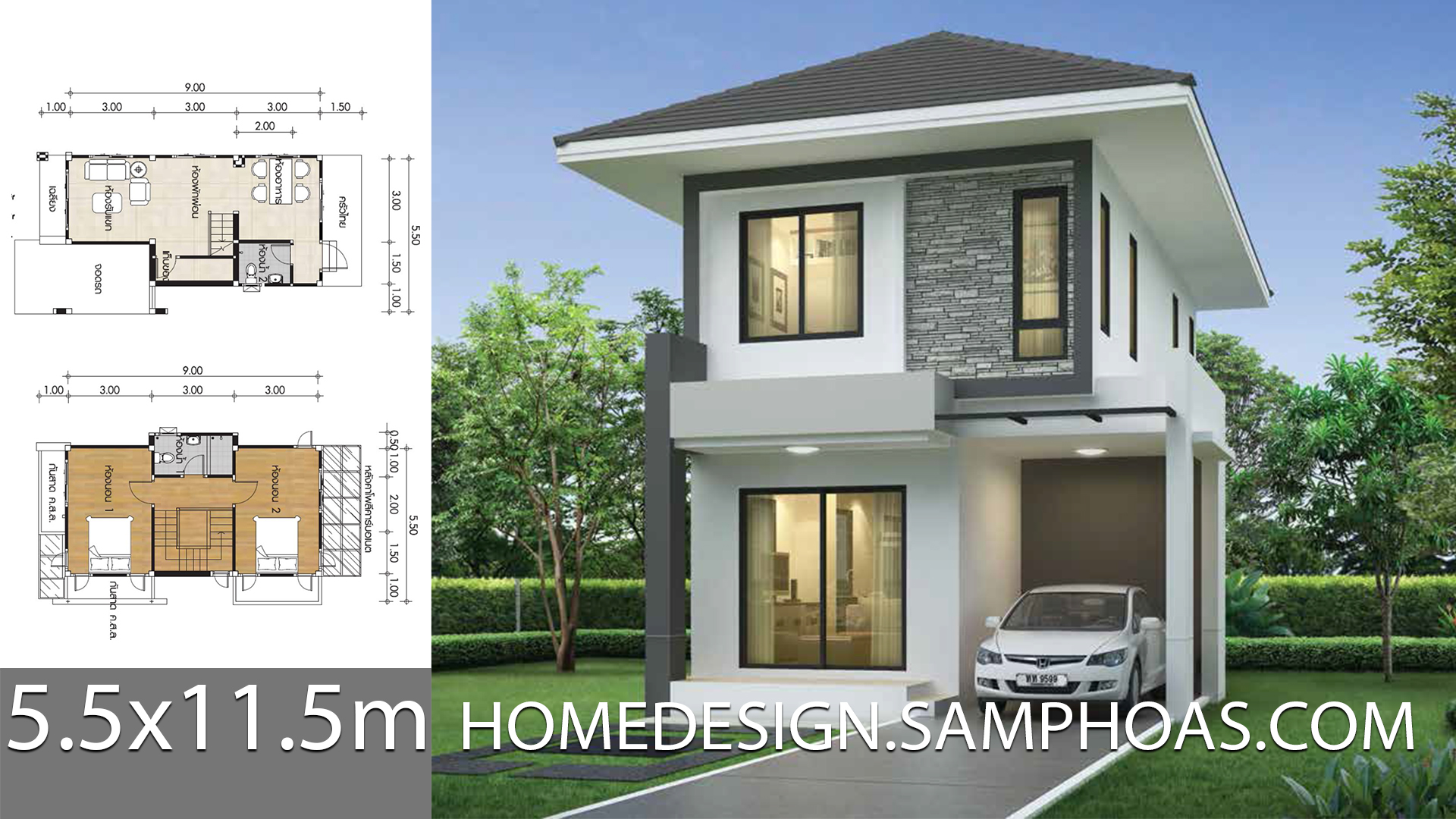 Small House Design Plans 5 5x11 5m With 2 Bedrooms Home