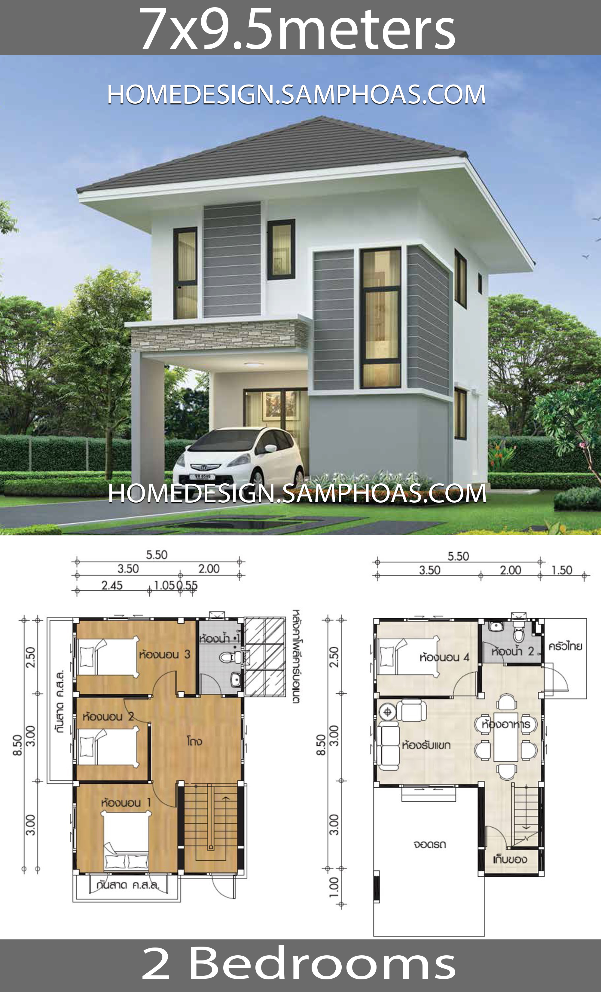 Small House Design Plans 7x9 5m With 4 Bedrooms Home Ideas
