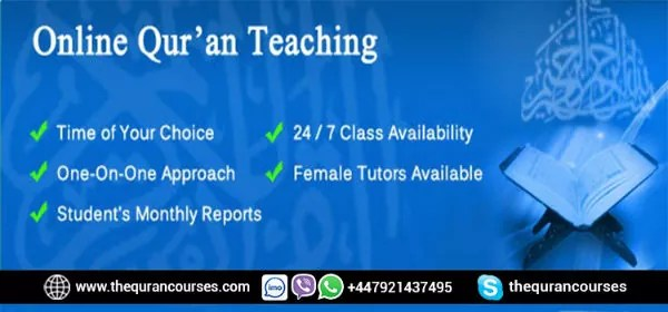 Best Online Quran Academy Online Learning Quran With Qualified Tutors - Online Courses.