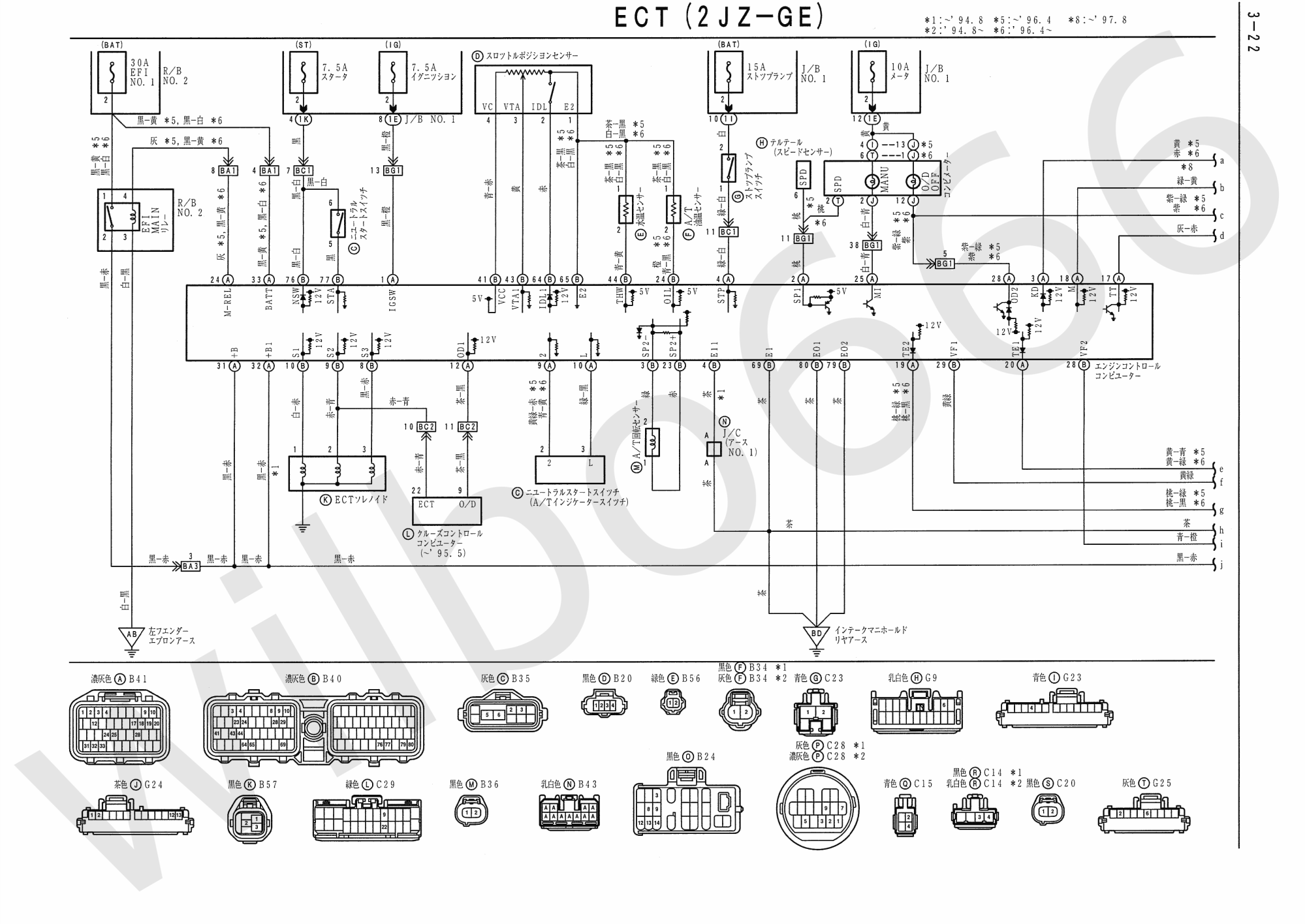 hight resolution of 93 mr2 ecu wiring diagram wiring library mr2 coil diagram 93 mr2 ecu  [ 2000 x 1416 Pixel ]