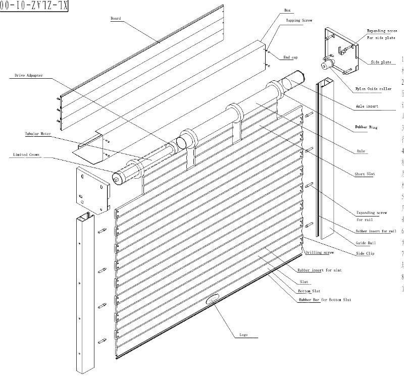 Noiseless Vertical Aluminum Rolling Shutter Manufacturer