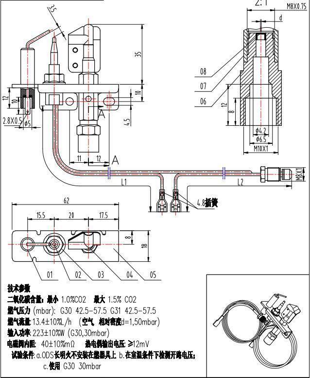 Yop-03 Gas Pilot Burner Assembly Gas Heater Pilot Parts