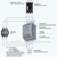 Single Phase Voltage Drop Formula Trailer Wiring Diagram 5 Way 480 Transformer | Get Free Image About