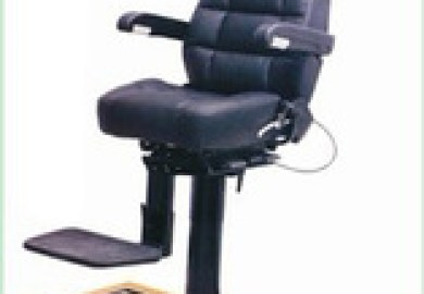 Ship Captains Chair
