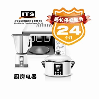 ge artistry kitchen wine decor accessories appliances photos