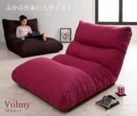 Japanese style floor sofa/outdoor single sofa beds