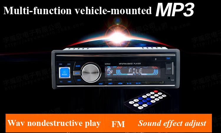 Car Radio Player MP3 FM USB 1 Din remote control USB port 12V Car Audio Auto