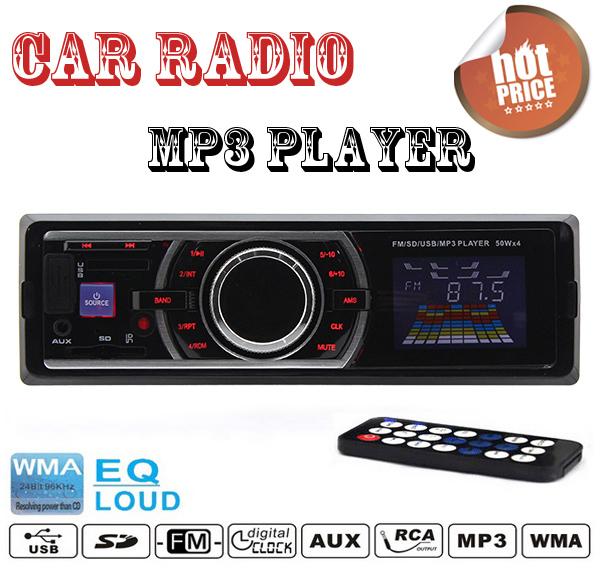 New 12V Car Stereo FM Radio MP3 Audio Player 5V Charger USB SD AUX APE FLAC