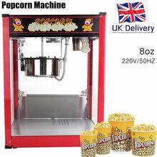 UK Stock BMHJ POP6B1 1370W 220V 8OZ Commercial Electric Table Top Sweet Popcorn Corn Popper Maker