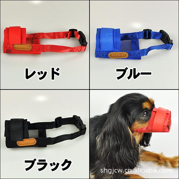 狗口罩 寵物口罩 狗狗嘴套(養寵新規定)溜犬必備 現貨3色_嘴套_微商圈