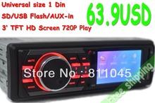 12V 1 Din Car mp4 mp5 Player Stereo Vedio FM transmitter Car Audio Radio 2014 New