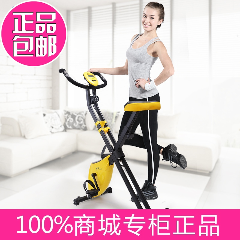 bicycle mute household indoor magnetic bike foot weight loss fitness equipment sports bicycle exercise