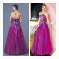 Gallery Arabian Prom Dresses