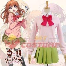 Gourmet Girl Graffiti Ryo Machiko Girls Uniform Student Costume School Cosplay New Arrival Free Shipping