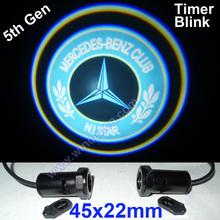 Car LED door lights for Mercedes Benz led logo light led car Decoration door prejection welcome