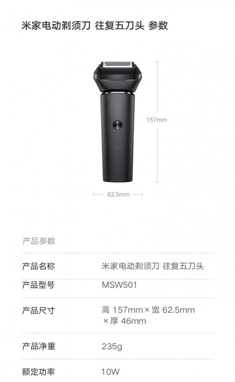 Xiaomi Mijia Rasoir électrique à cinq têtes rechargeable