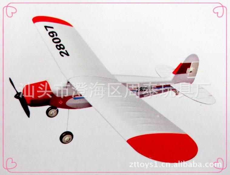 2.4G幼狐滑翔機 最新遙控滑翔機 28097滑翔機 新款滑翔機_滑翔機_微商圈
