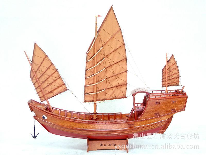 手工木船模型 仿真古船帆船 航海模型 傳統手工藝禮品 寧波船唐船_航海模型_微商圈
