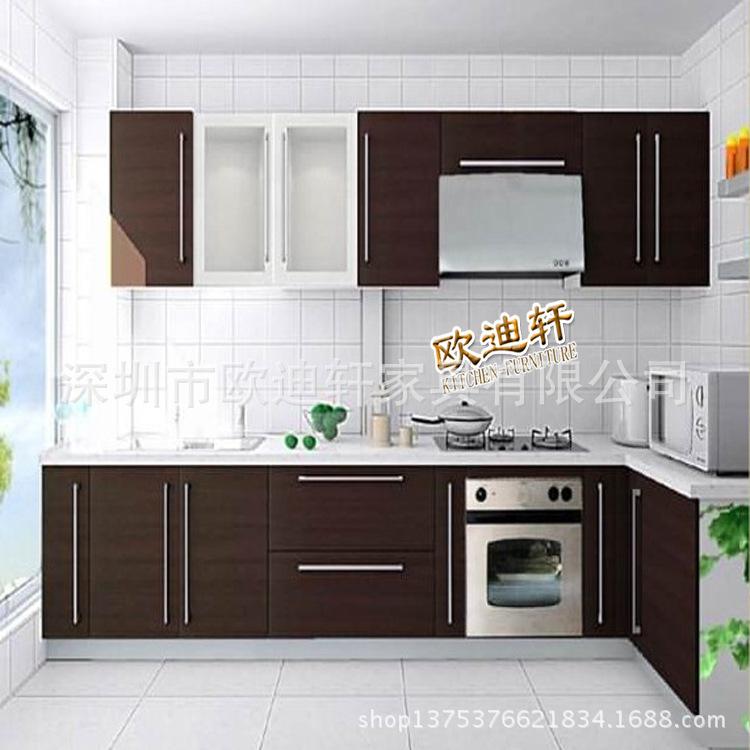 kitchen armoire top rated cabinets 整体橱柜定制实木橱柜橱柜专业设计定制厨房壁橱制作 优质企商网 厨房衣橱
