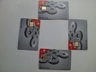 中國聯通手機卡圖片_中國聯通手機卡圖片大全 - 阿里巴巴海量精選高清圖片