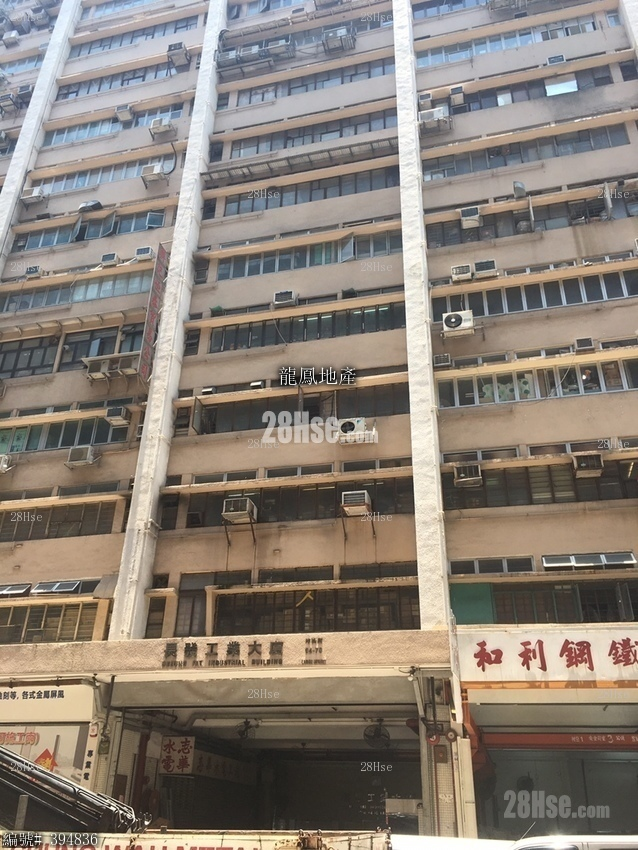 Tai Kok Tsui Cheung Fat Industrial Building office/industrial For lease - 28Hse