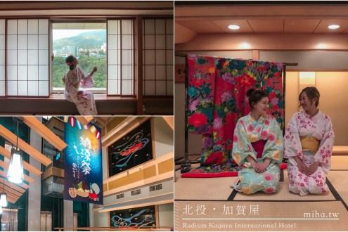 北投日勝生加賀屋溫泉旅館 原汁原味搬運日本溫泉飯店不用出國就能一秒到日本的最佳寫照