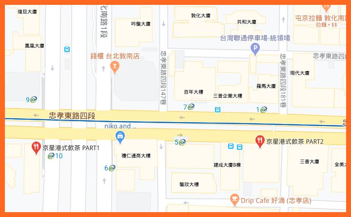 [食記] 臺北京星港式飲茶 108元吃主食+港點+飲料 - 看板 Food - 批踢踢實業坊