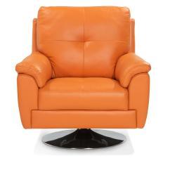 Orange Leather Chairs Banana Lounge Chair Bunnings Dfs Ainsley 100 Real Swivel Ebay