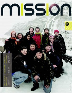 Calamo  Houstons First Missions Magazine 2011