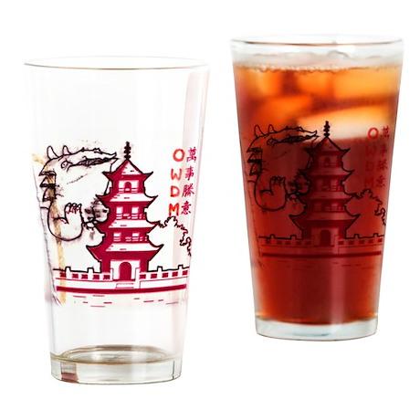 Go-zirra Drinking Glass