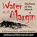 Water Margin Podcast | Outlaws of the Marsh