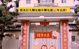 【新年习俗】贴春联,挂灯笼,红红火火过大年