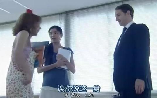 【日本人知らない日本語】敬語好學不好用啊_嗶哩嗶哩 (゜-゜)つロ 干杯~-bilibili