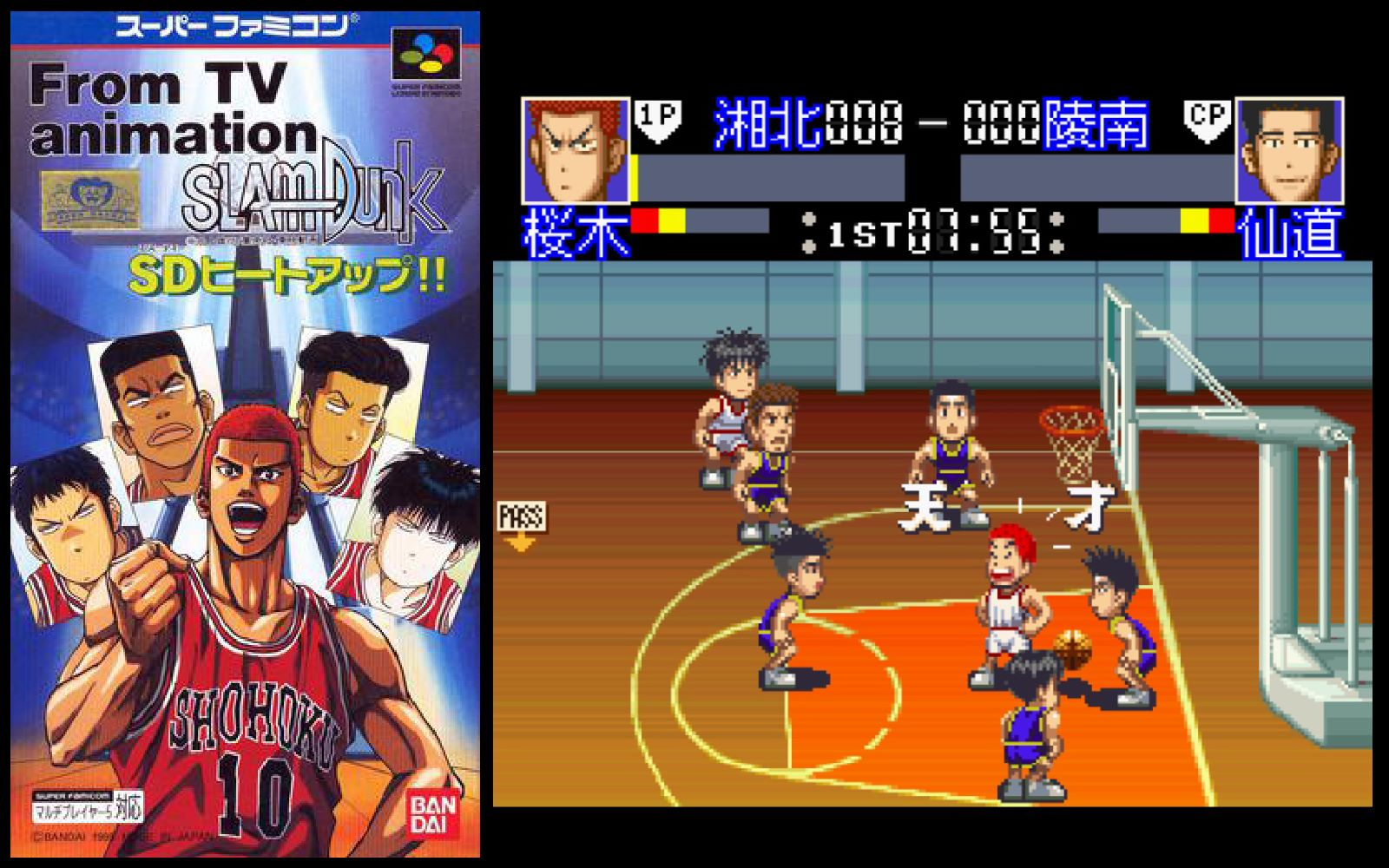 snes/sfc灌籃高手SlamDunk必殺技《From TV animation - Slam Dunk SD Heat Up!!》_嗶哩嗶哩 (゜-゜)つロ 干杯~-bilibili
